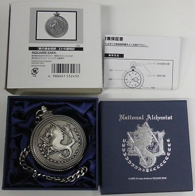 Fullmetal Alchemist Edward Elric Pocket Watch Official SQUARE ENIX Rare