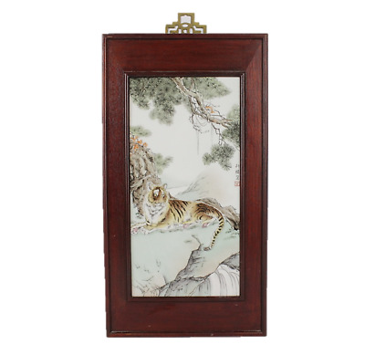 Vintage Framed Chinese Hand Painted Porcelain Plaque Tiger