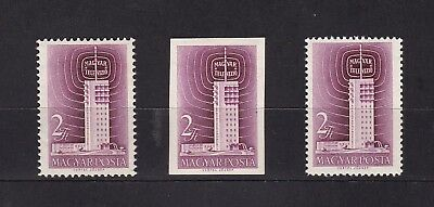 Hongrie - 1958 Mi 1511 A-B-C perforated & imperforated - MNH **