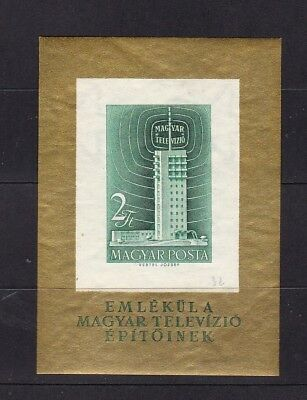 Hongrie - 1958 Mi Block 26 B imperforated - MNH **