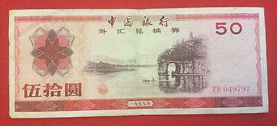 China 50 Yuan 1979 P#FX6 Banknote VF