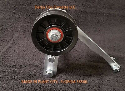 1985 - 1991 Corvette C4 Smog Pump Delete Pulley Kit (CNC Machine Finish) USA!!