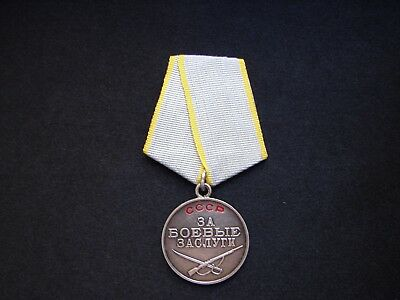 Soviet Russian WWII Medal for Battle Merit For Combat Service USSR 2892433