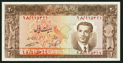 """""""UNC"""" SH1332 1953 Middle East 20 Rials P-60, #102-2"""
