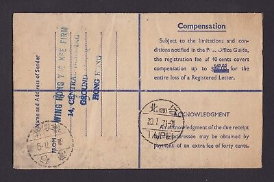 Hong Kong USED * overprinted * QE2 REGISTERED Stationery envelope to TAIPEI RARE