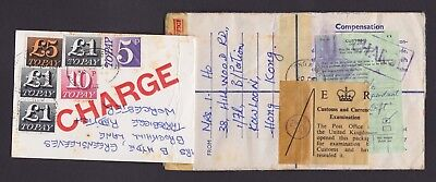Hong Kong USED * * TAXED ** QE2 REGISTERED Stationery envelope RARE !