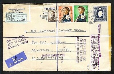 Hong Kong USED size H * * TAXED ** QE2 REGISTERED Stationery envelope RARE !