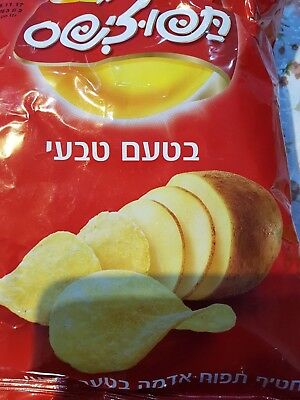 Tapoochips Flavored Potato Chips 50 gr.Pick One Many Flavors