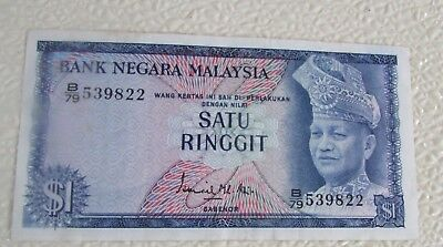 Bank Negera Malaysia Bank Note $1 Circulated