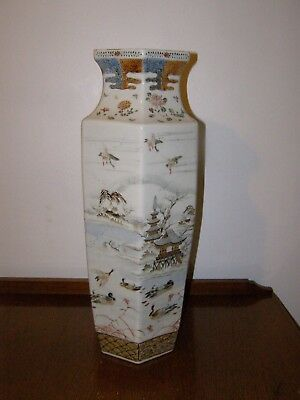 Large Antique Japanese porcelain vase hand painted with birds 55 cm high signed