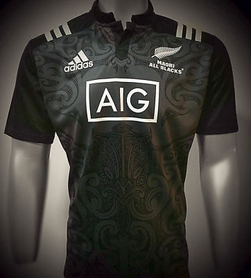 New Zealand All Blacks Maori 2017 Champion Rugby Jersey Shirt Size Small