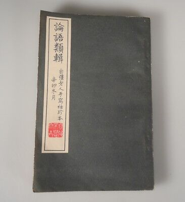1954 Chinese Taoist Philosophy Book