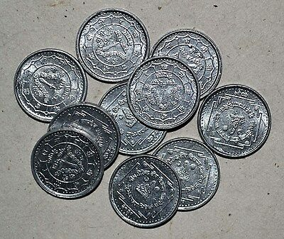 NEPAL : 1 Paisa, One Year Type, Smallest Commemorative Coin 10pcs, KM# 800, UNC.