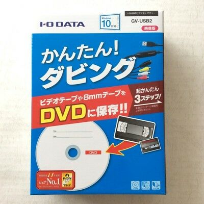 NEW IO DATA USB connection video capture GV-USB2 Cables VHS 8mm to DVD dubbing