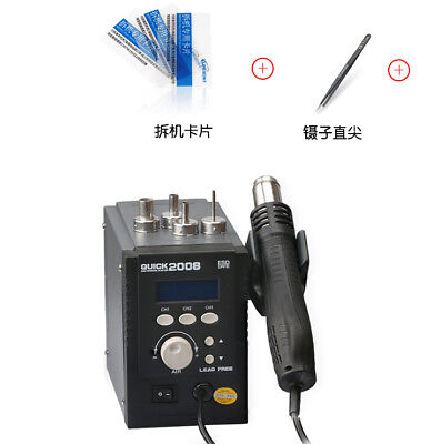 QUICK 2008 ESD Digital Display No-lead Rework Soldering Station with Hot Air Gun