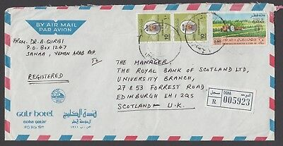 Qatar Doha 1981 Registered Cover to UK