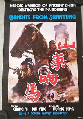 Bandits From Shantung - Sammo Hung Original​ Golden Harvest Hong Kong Poster