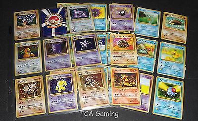 Near Complete FOSSIL Japanese 47/48 Card Set EXCELLENT Pokemon