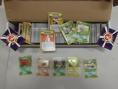 Pokemon Cards Lot 1000 Japanese Collection, 5x HOLO RARE - MANY RARES