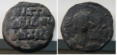 Ancient Byzantine Coin 24mm, 6.21g