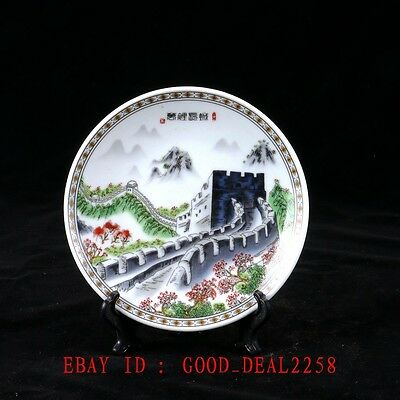 """Vintage Chinese Porcelain Hand-painted Plate """"The Great Wall""""  PZ007"""
