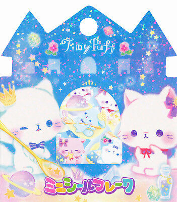 Crux Tiny Puff Sack o' Stickers (Cats, Kittens)