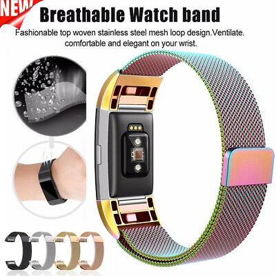 NEW Magnetic Milanese Loop Metal Stainless Watch Band Strap For Fitbit charge 2