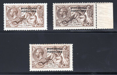 1914-31 Morocco Agencies SG#50-53. Mint, Lightly Hinged, Very Fine