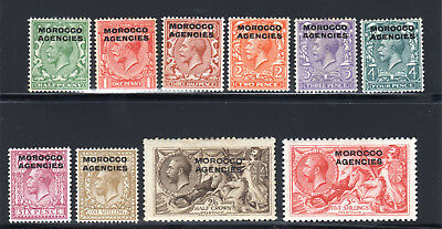 1914-31 Morocco Agencies SG#42-54. Mint, Lightly Hinged, Very Fine