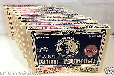 10 Packs ROIHI TSUBOKO Medicated Hot Patch 156 sheets Pain Relief JAPAN Freeship