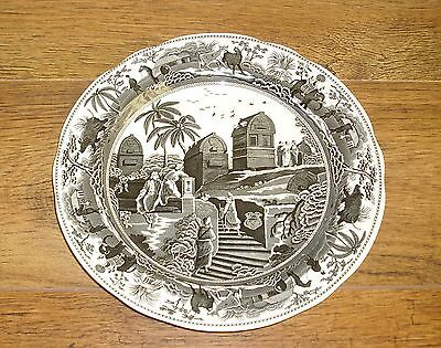 Spode Black & White Caramanian Archive Collection Traditions Series Plate