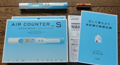 NEW Air counter S S. T. CORPORATION Household radiation measuring instrument F/S
