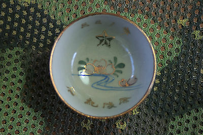 WW2 Imperial Japanese Army Military Sake Cup Japan WWII #19