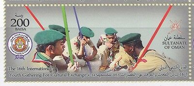 Sultanate Of Oman 2013 Complete Set    Mnh