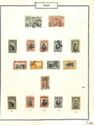 [OP3184] Bulgaria lot of stamps on 10 pages - see photos in description