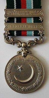 Pakistan General Service/Campaign medal for Jammu and Kashmir