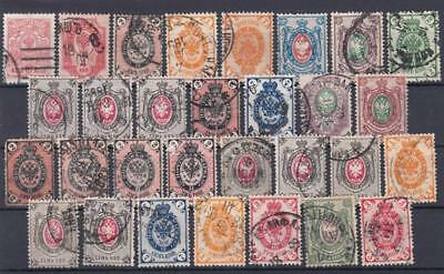 (2096) Finland 1891 Used Classic Selection