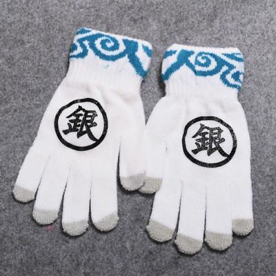 New Winter Touch-Screen Warm Gloves Silver Soul Gintama Janpanese Anime