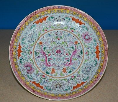Stunning Large Chinese Famille Rose Porcelain Plate Marked Qianlong Rare N2633