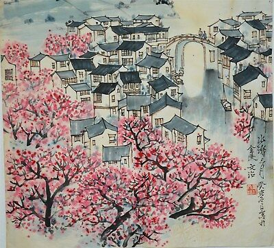 Stunning Large Chinese Painting Signed Master Song Wenzhi No Reserve A8376