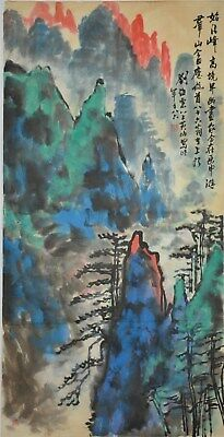 Magnificent Large Chinese Painting Signed Master Liu Haisu No Reserve V8363