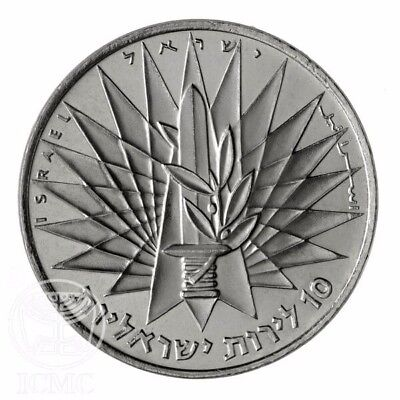 Uncirculated 1967 Israel 10 Lirot Silver Coin Free S/H
