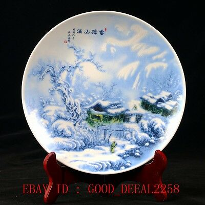 Chinese Porcelain Hand-painted Snow&people Plate W Qing Dynasty Qianlong Mark