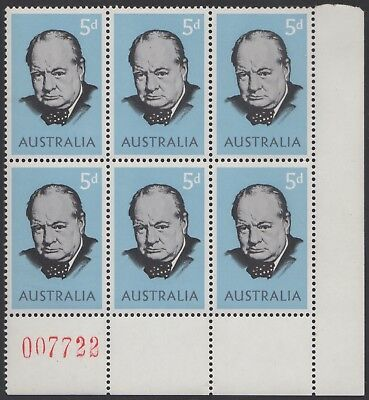 1965 5d Winston Churchill sheet number block of 6 with variety, mnh