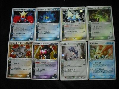 8 ex1 Holo Set !! EX Team Magma vs Team Japanese Pokemon Cards Holofoil