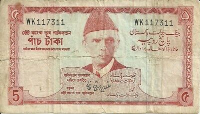 Pakistan 5 Rupees ND(1972-78) P 20 a