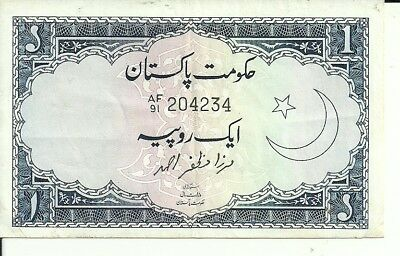 Pakistan  Note 1 Rupee 1963  signed MIRZA AMAD