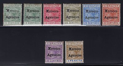 1898 Morocco Agencies SC#1-7 SG#1-7. Mint, Hinged, Fine Very Fine