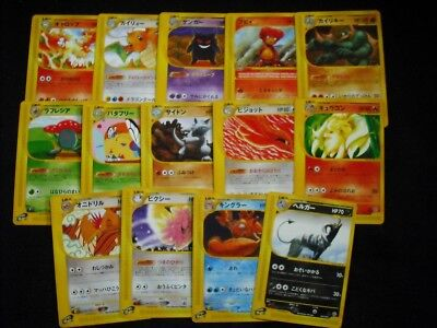 14 Pokemon-e Rare Set !! Gengar Dragonite Etc Japanese Pokemon Cards Set Lots