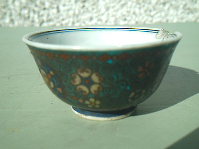 Very Rare  Antique Chinese Porcelain Tea Bowl  Signed
